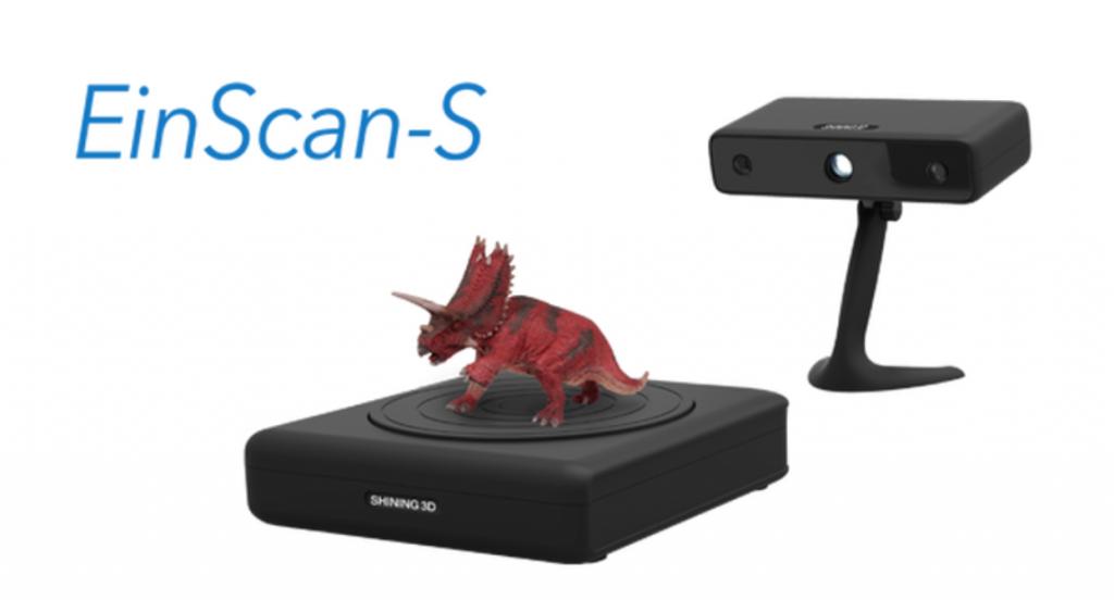 デスクトップ3Dスキャナの極限の機能をご紹介