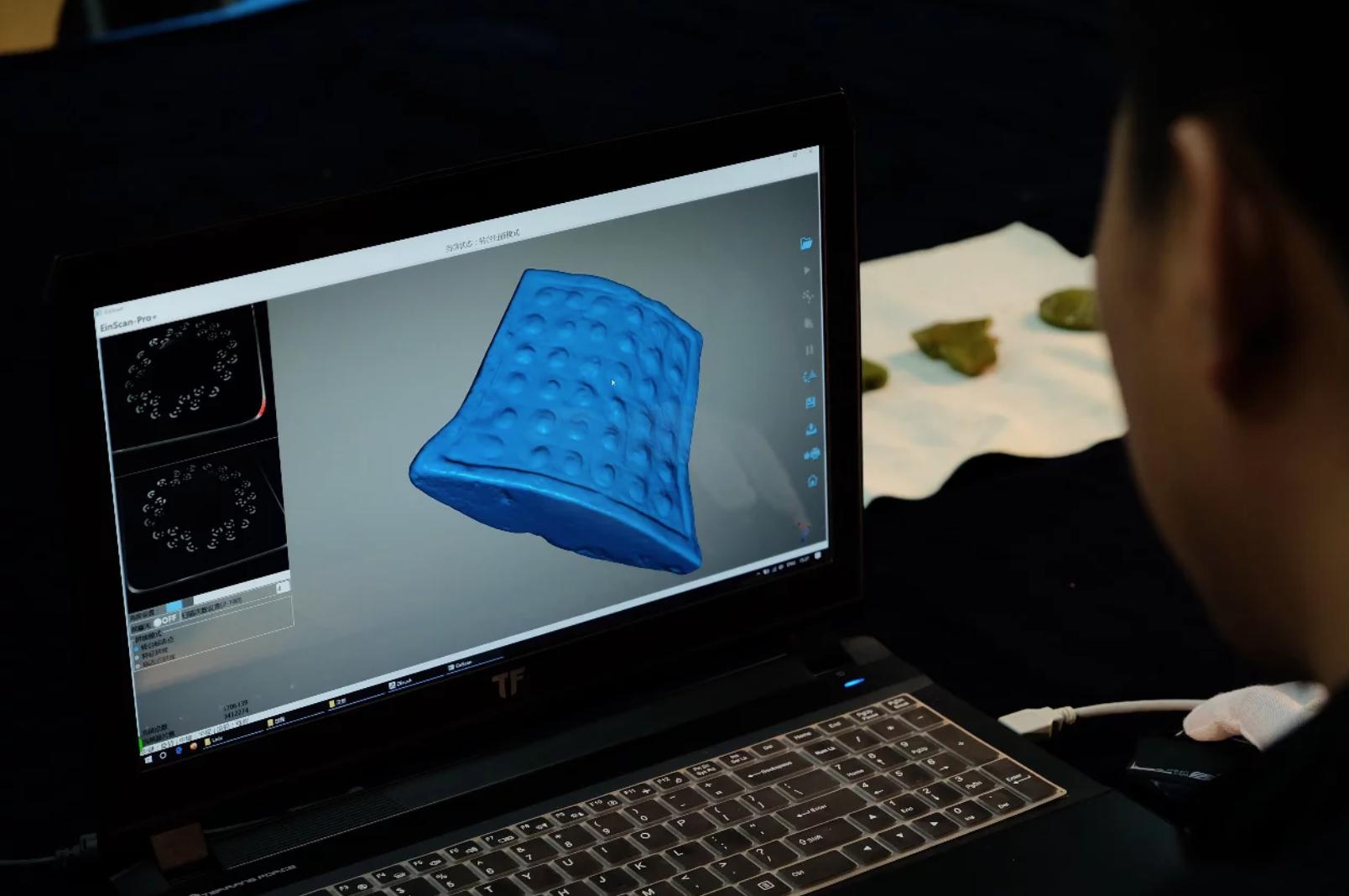 スキャンされた玉の遺物から3Dデータに編集